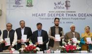 "Launching Ceremony of the Book ""Heart Deeper Than Ocean"" at Lahore"