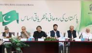 Seminar on Spiritual and Ideological Foundations of Pakistan