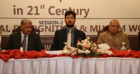 Two Day Conference on Application of Iqbalian Vision in 21st Century 2nd Session