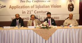 Two Day Conference on Application of Iqbalian Vision in 21st Century 5th Session