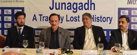 Round Table Discussion on Junagadh: A Tragedy lost in History