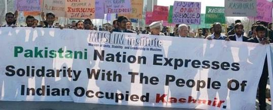 Rally on Kashmir Solidarity Day  on 05th February, 2015