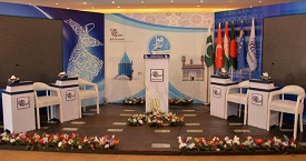 Photos of International Conference on Sultan Bahoo and Mevlana Rumi