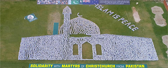 Solidarity Event with Martyrs of Christchurch New Zealand