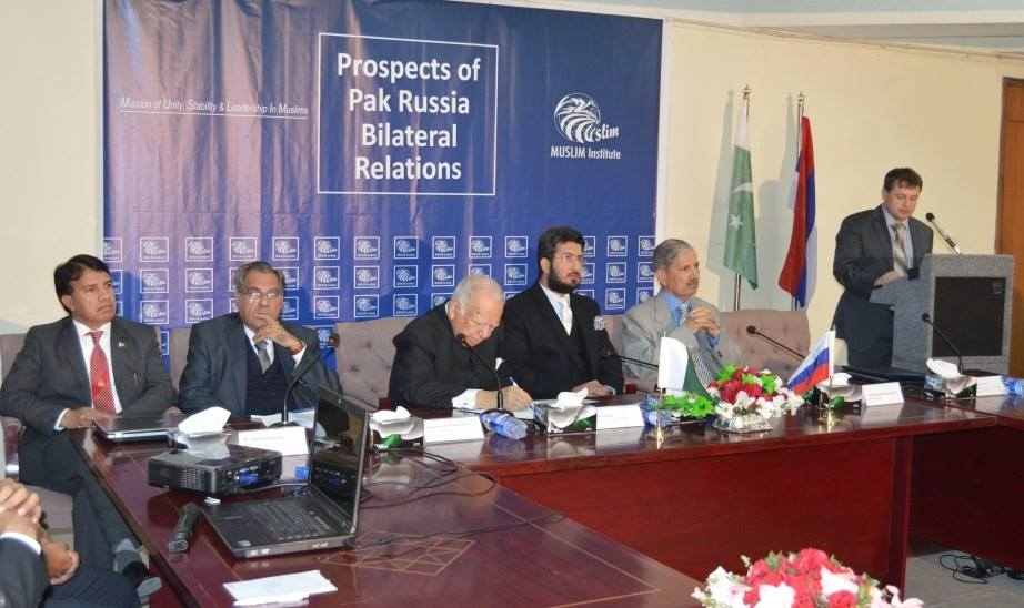 pak and russia relationship