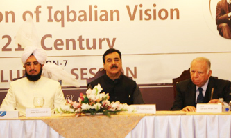 Articles published in newspapers on Conference on Application of Iqbalian Vision in 21st Century