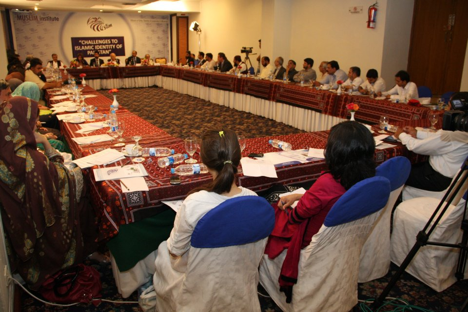 Watch Highlights of Seminar on Challanges to Islamic Identity of Pakistan
