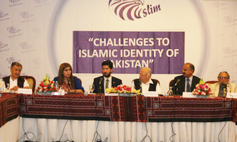 News Report seminar Challenges to Islamic Identity of Pakistan by ARY News