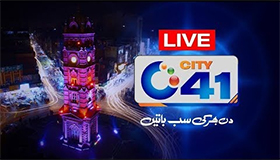 City 41 News Report on Solidarity Event with Martyrs of Christchurch