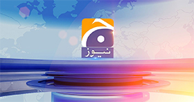 Geo News Report on Solidarity Event with Martyrs of Christchurch