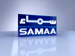 Samaa News Report on Solidarity Event with Martyrs of Christchurch