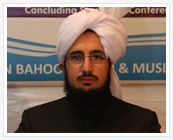 Sahibzada Sultan Muhammad Ali